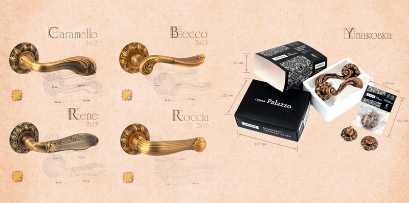 Ручки Apecs 24 серии теперь в новом дизайне Pallazo